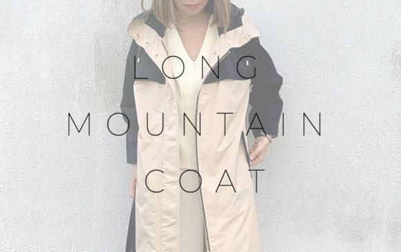 LONG MOUNTAIN CORT