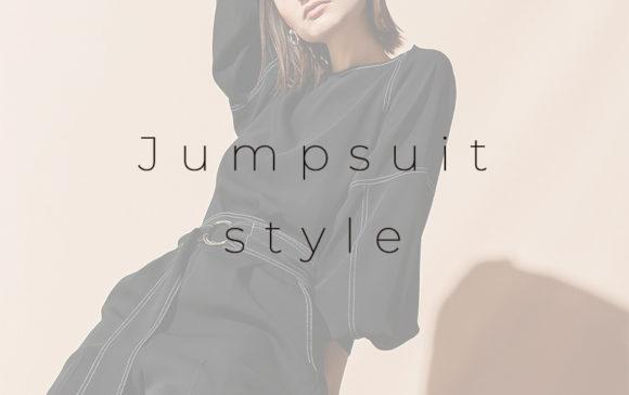 ジャンプスーツ風に着こなすセットアップスタイル