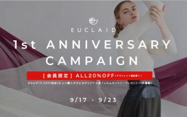 17日12:00〜【20%OFF】1st ANNIVERSARY CAMPAIGN